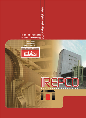 IREPCO For Cement Industries