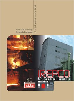 IREPCO For Iron & Steel  Industries